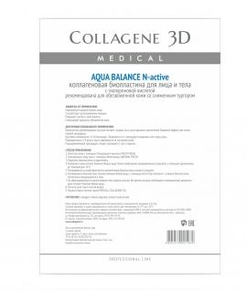 Биопластины для лица и тела N-актив AQUA BALANCE