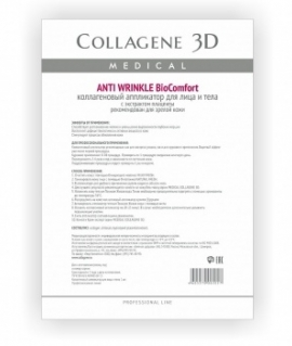 Аппликатор для лица и тела BioComfort ANTI WRINKLE