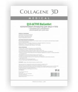 Аппликатор для лица и тела BioComfort Q10-ACTIVE