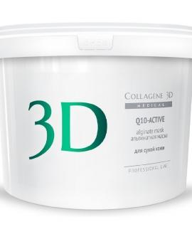 Альгинатная маска для лица и тела Q10-ACTIVE