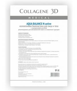 Биопластины для глаз N-актив AQUA BALANCE