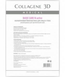 Биопластины для лица и тела N-актив BASIC CARE