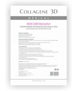 Аппликатор для лица и тела BioComfort BASIC CARE