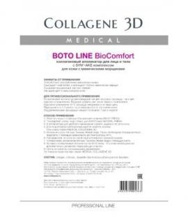 Аппликатор для лица и тела BioComfort BOTO LINE