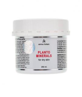 Планто минералы - для сухой или жирной кожи