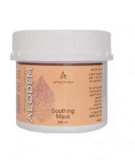 Алодем Успокаивающая маска (для гиперемированной (покрасневшей) кожи)