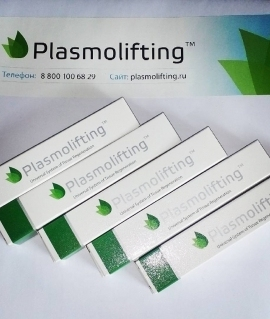 Plasmolifting